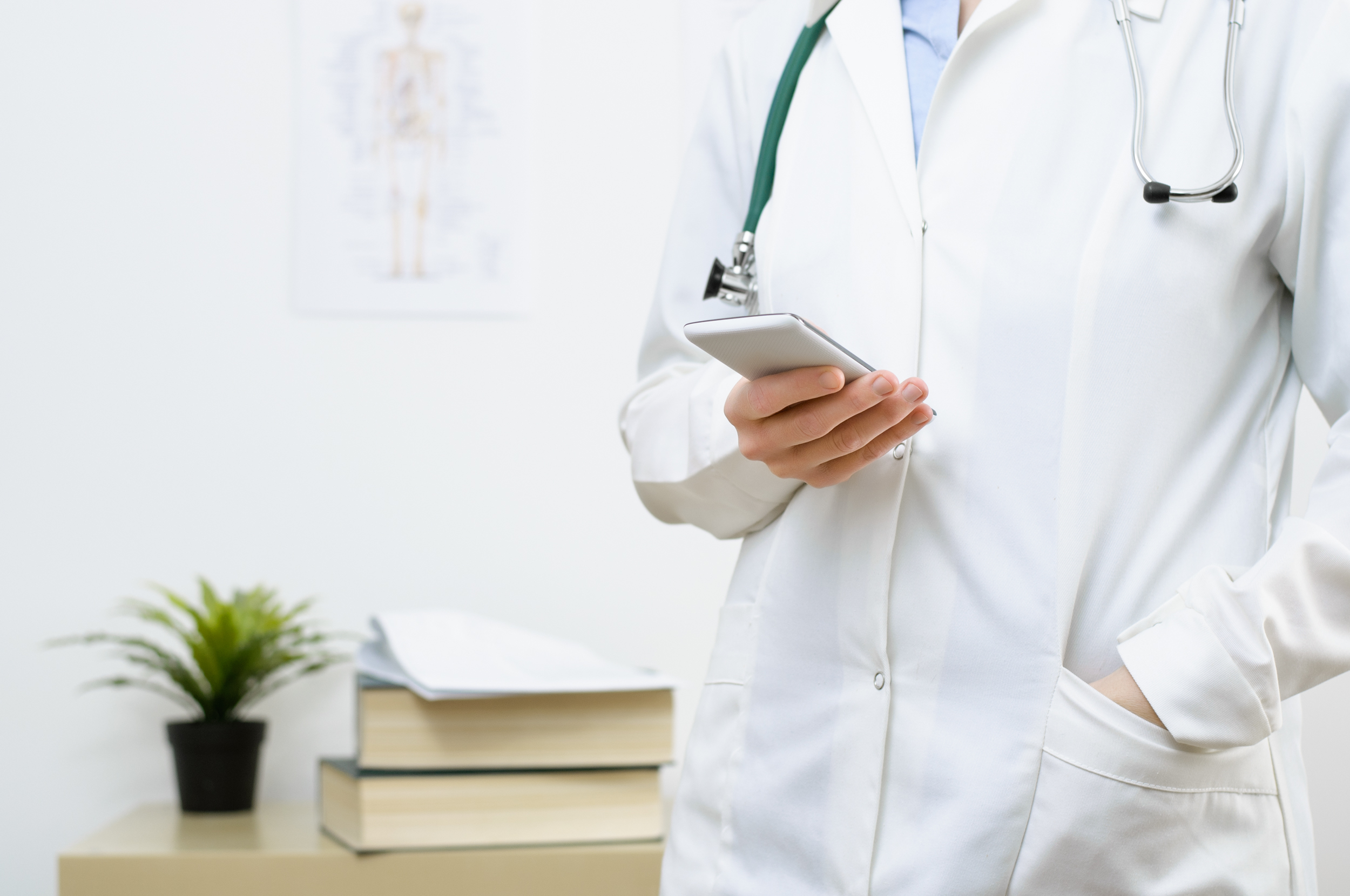 Sensitive Medical Mobile Software is Not Immune to High-Risk Malware